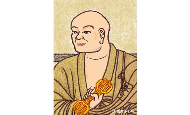 弘法大師空海真言密教を開花させた不屈な仏教者 Dananetダーナ